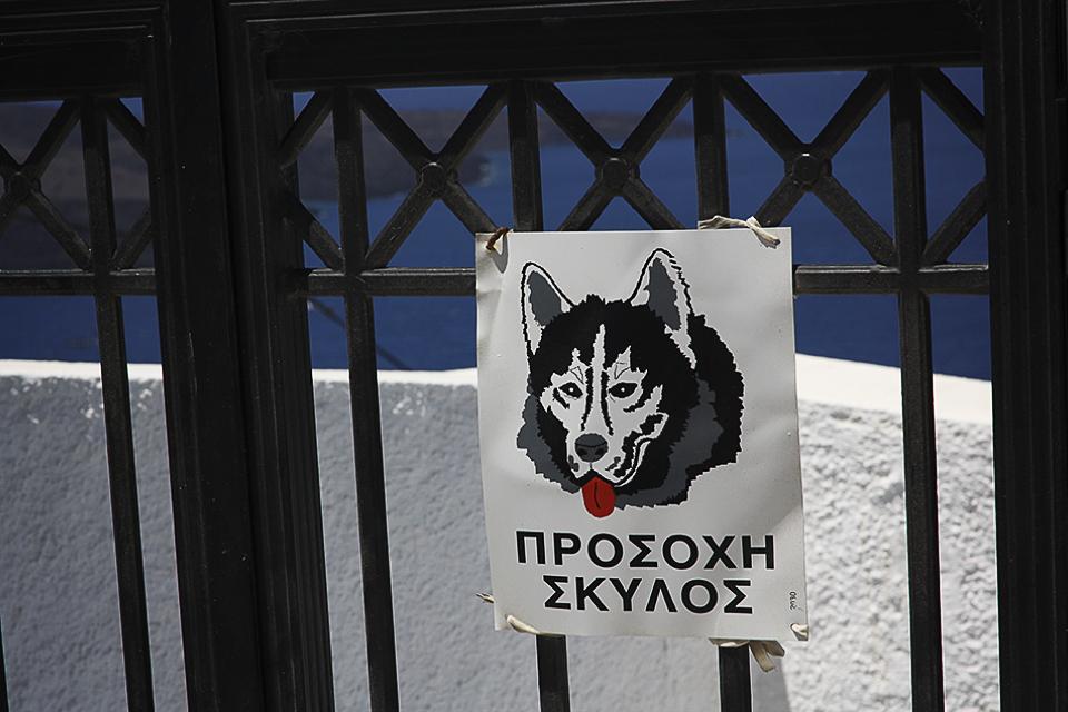 santorin-fira-grece-01