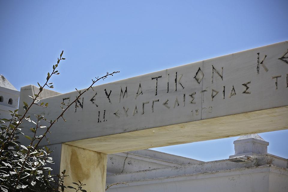 tinos-grece-cyclades-44