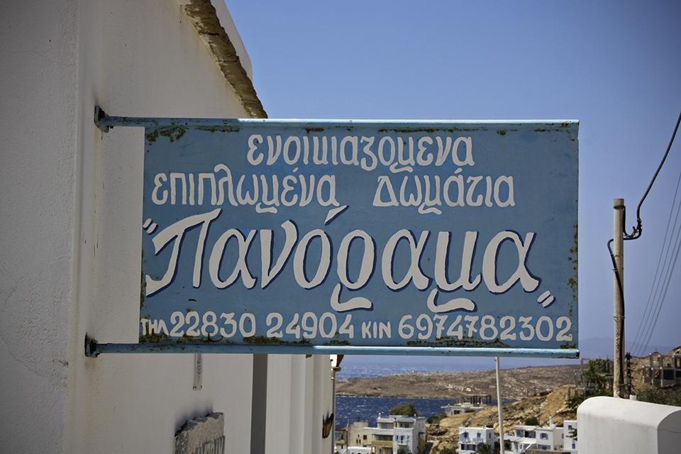 tinos-grece-cyclades-95