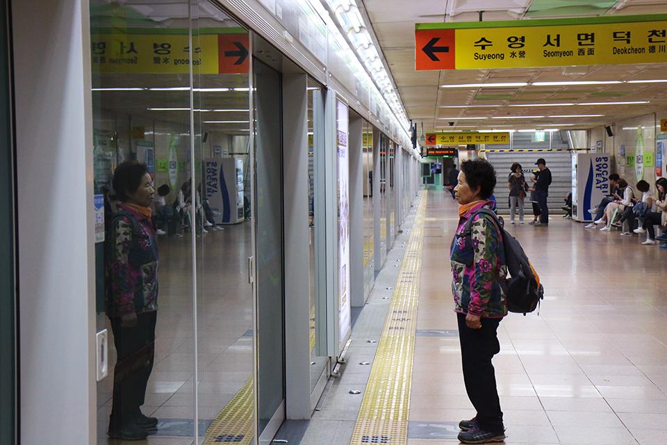coree busan metro