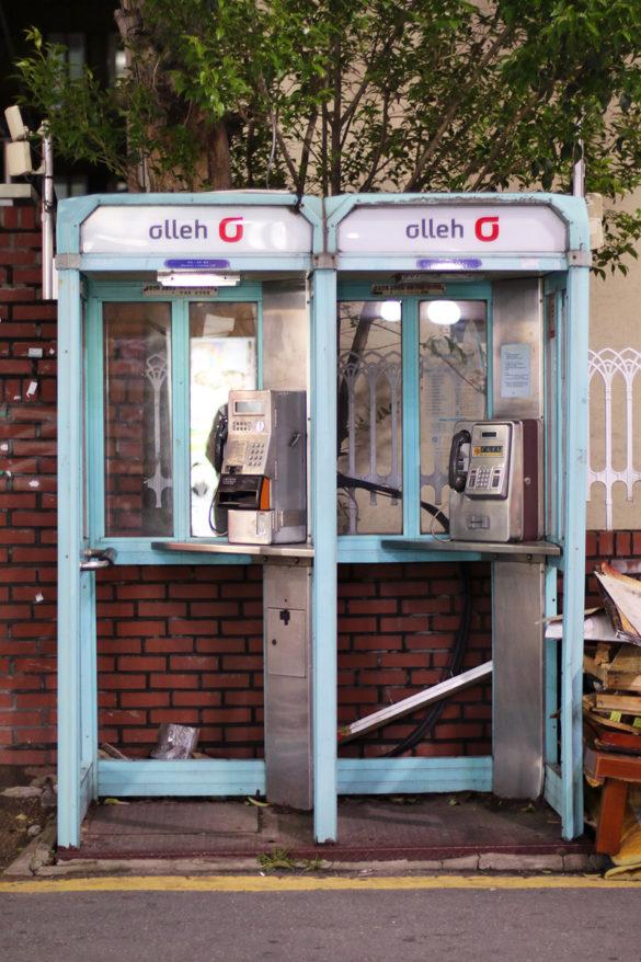 coree busan cabine téléphonique