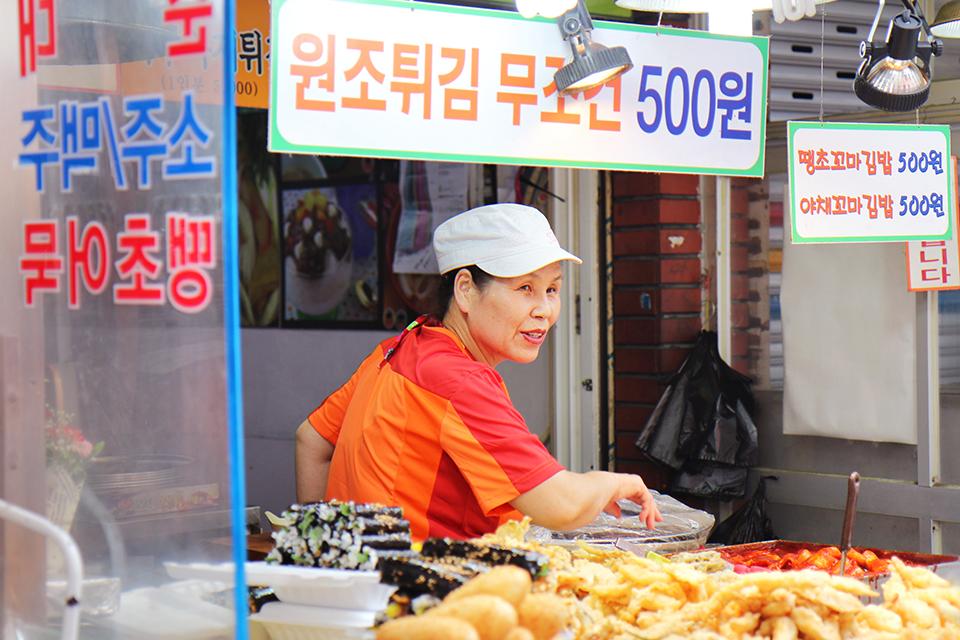 coree busan haeundae market