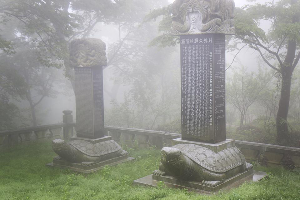 Temple Beomeosa Corée