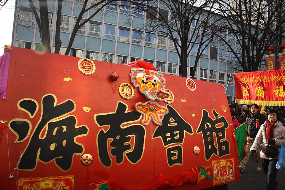 nouvel-an-chinois-paris-2013-35