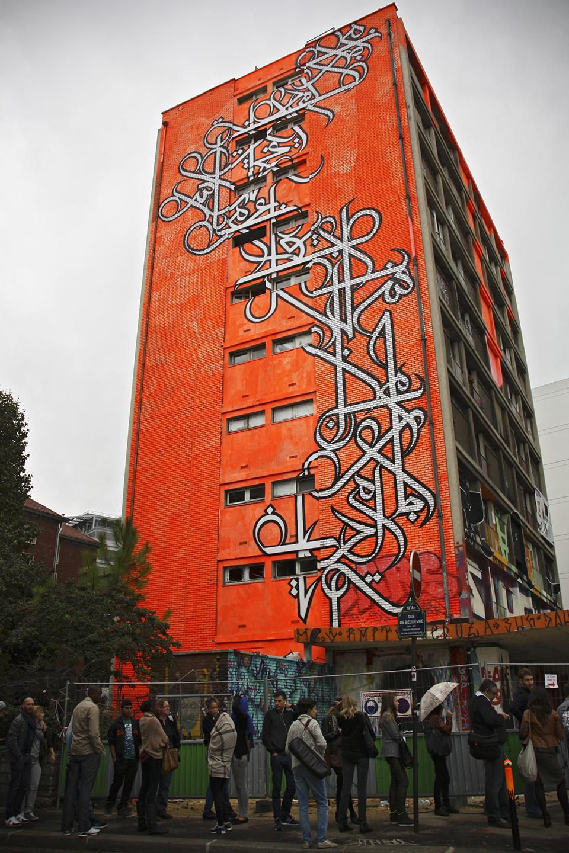La tour paris 13 paradis du street art ginger pixel - Expo street art paris ...